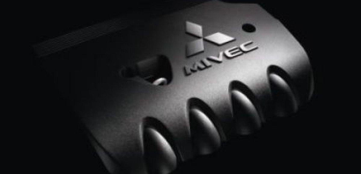 Mitsubishi Motors Corporation разработала новый двигатель MIVEC