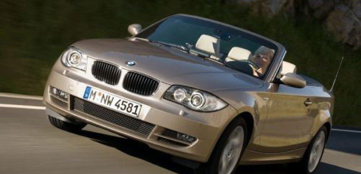 Названы самые престижные в России марки машин
