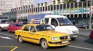 Москва избавляется от таксистов-частников