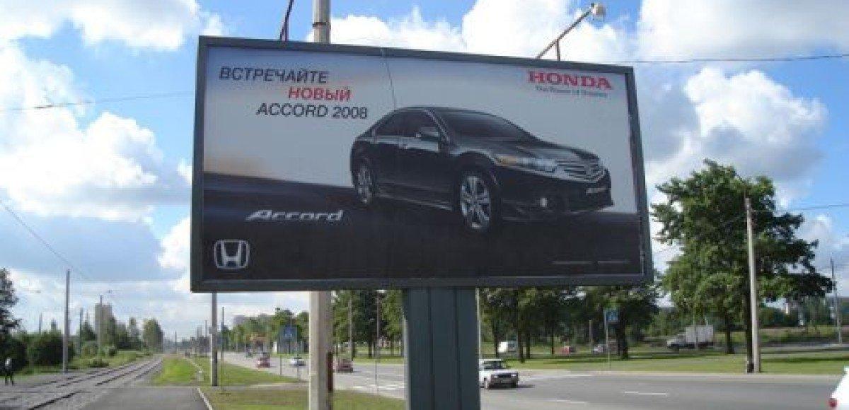 Автопроизводители увеличивают бюджеты на рекламу в российском Интернете