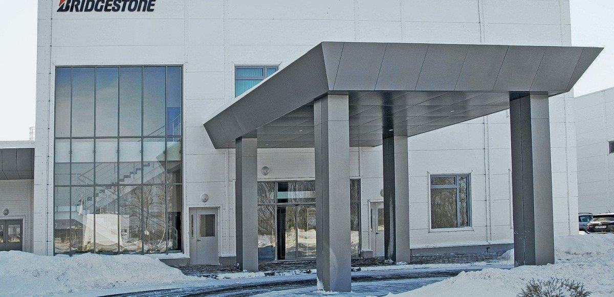 Завод Bridgestone в России. Стратегический объект