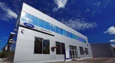«Независимость Ford» начинает работу по программе утилизации