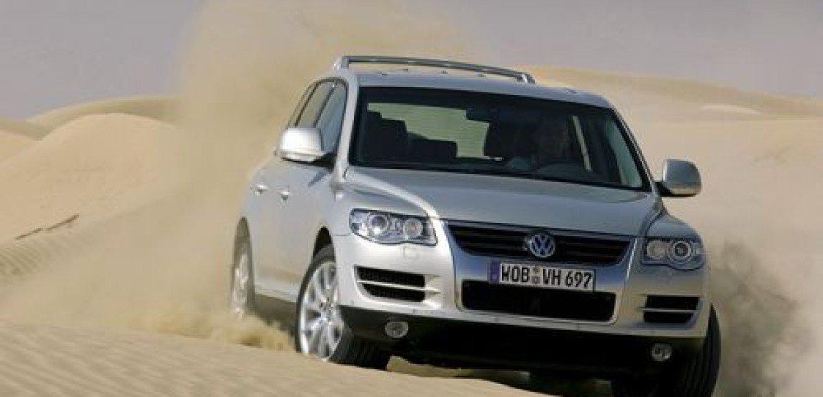 «Авто Ганза». Спецпредложение на VW Touareg и Tiguan