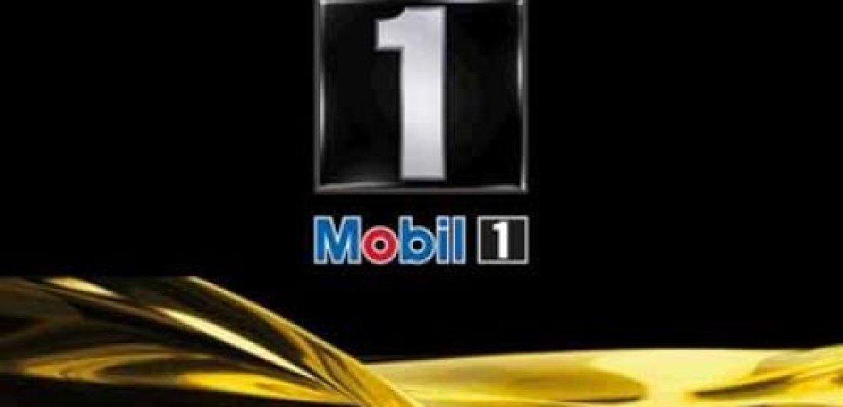 «Mobil 1 на стартовой прямой»