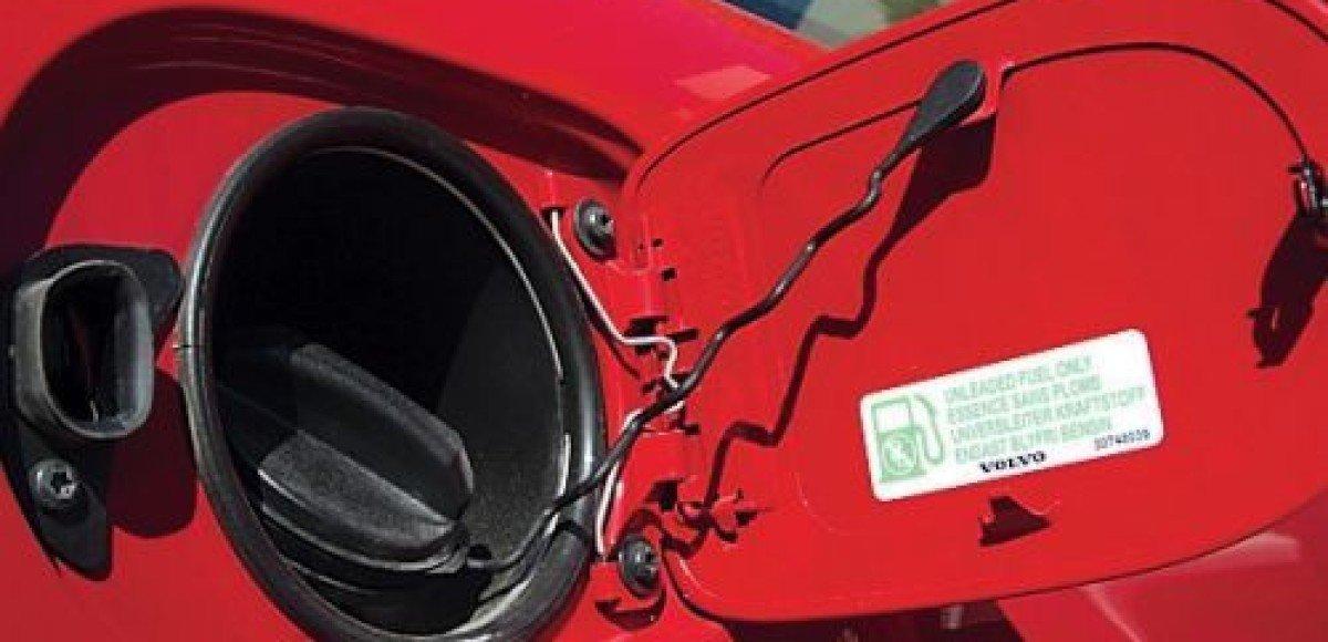 С начала года цены на бензин в России выросли на 8,7%