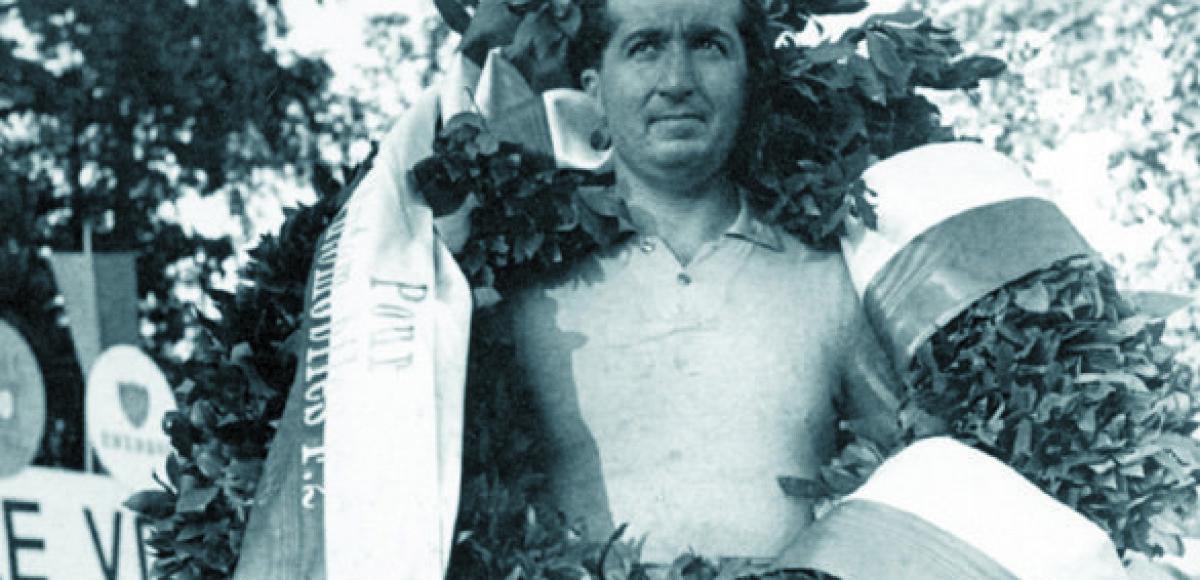 1952 Формула-1: чемпионаты которых не было