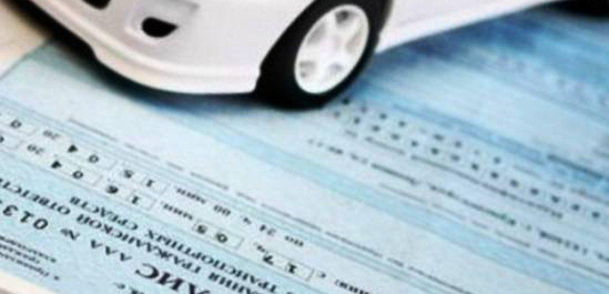 Автомобильные законы: новое за месяц