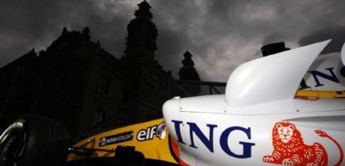 Машины команды Renault прокатятся по Киеву