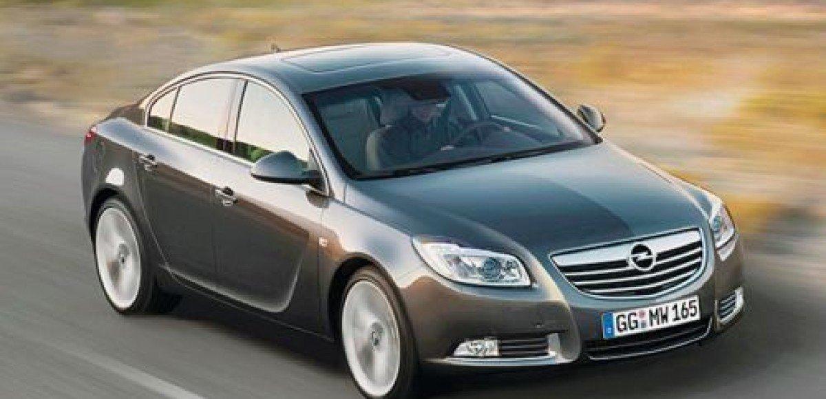 Opel объявляет цены на Insignia