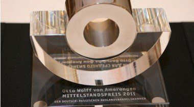 Continental поддержал премию имени Отто Вольффа фон Амеронгена