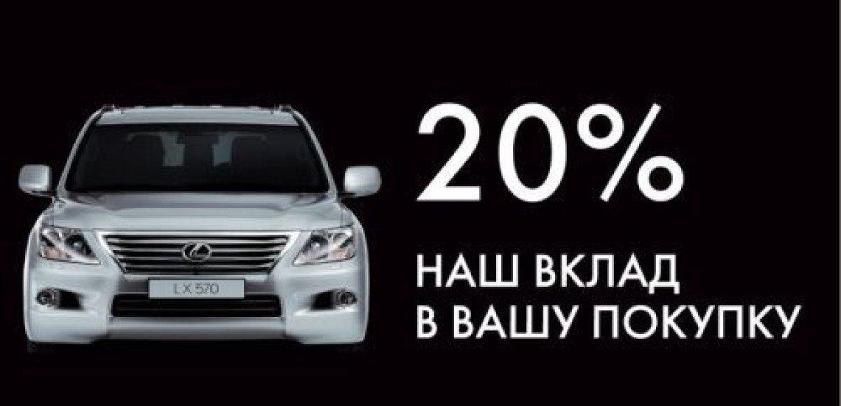 «СП БИЗНЕС КАР», Москва. Lexus – финальное предложение