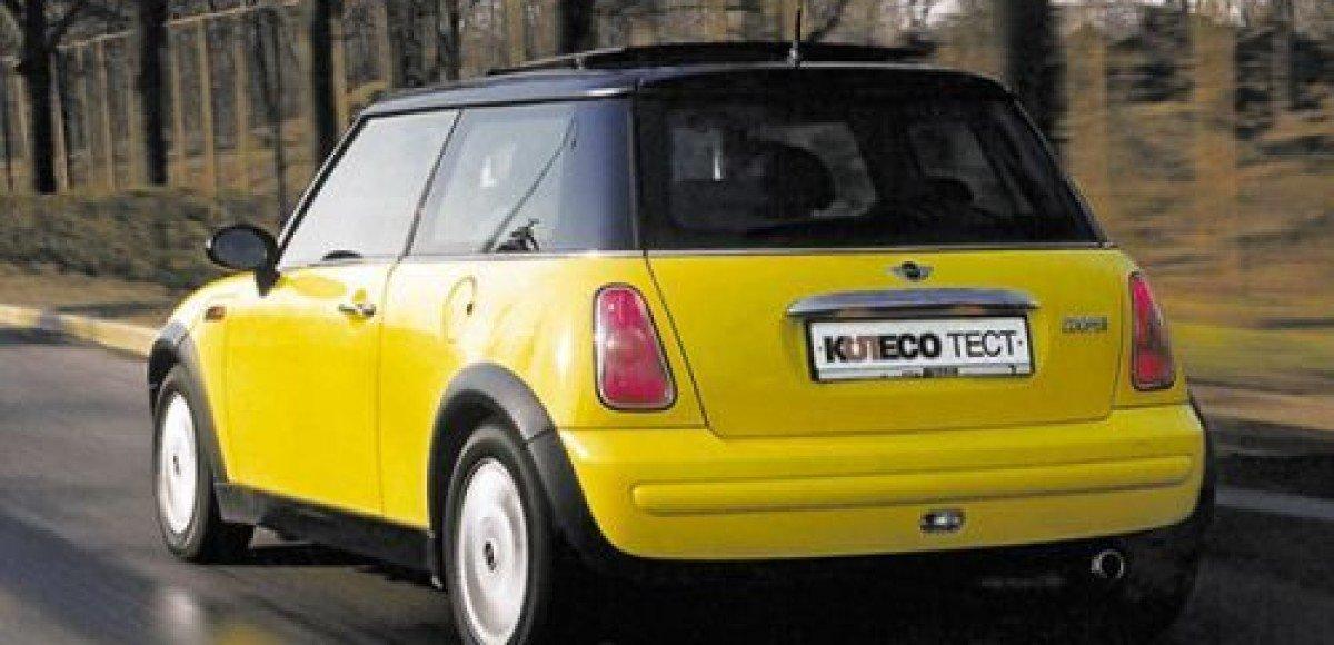 Mini Cooper CVT. Mini снова в моде