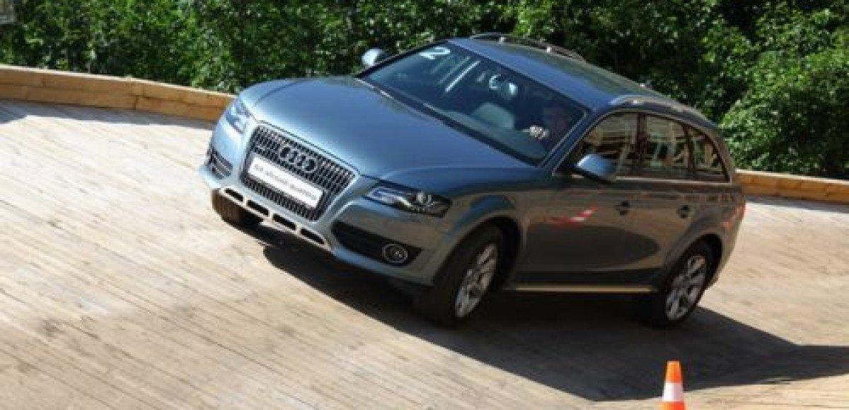 В Audi quattro camp прошла презентация Audi A4 allroad Quattro