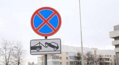 Незаконно оштрафовали за неправильную парковку