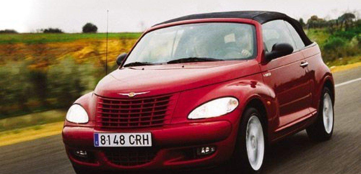 В Чикаго Chrysler PT Cruiser продают за 1 доллар