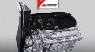 В  Ferrari  изменили дизайн мотора из-за системы KERS