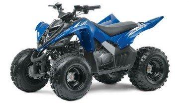 Yamaha ATV. Новинки