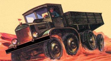 Многоосные «проходимцы»: история грузовиков-вездеходов