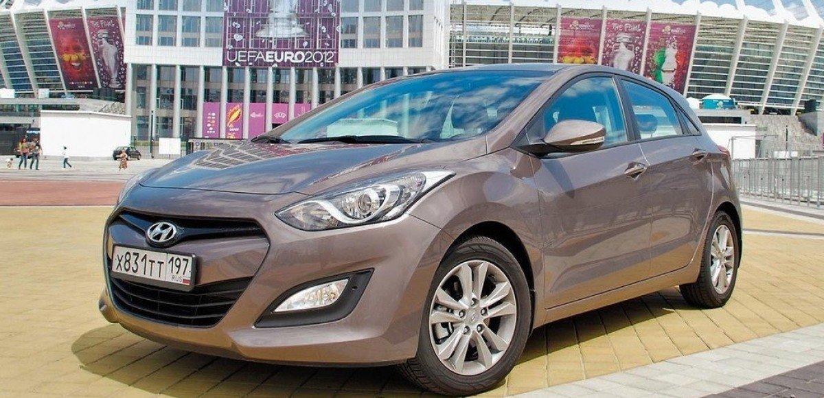 Hyundai i30 1.6 AT от 649 000 р.
