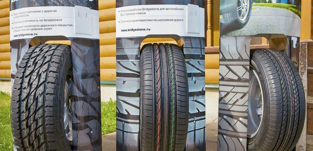 Шины Bridgestone Ecopia: Экоутопия