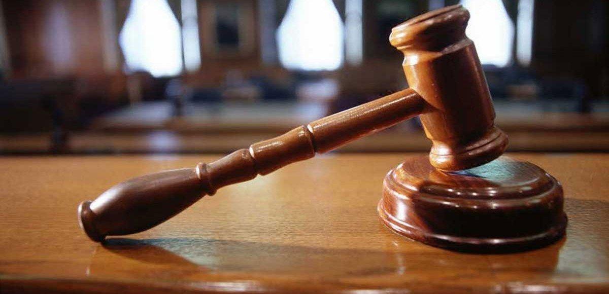 Отмена постановления об административном правонарушении