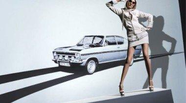 В Германии проходит выставка истории рекламной графики Бернда Рейтерса