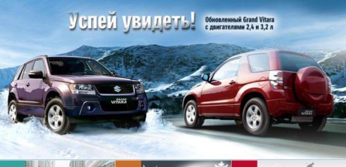 До трети автомобилей в России продаются с помощью Интернета