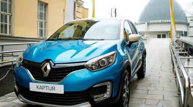 Renault Kaptur: год после старта