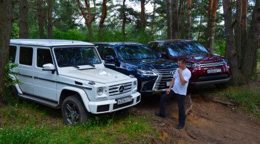 Land Rover Discovery против Lexus LX и Mercedes-Benz G-class. Выбираем внедорожник на все случаи жизни