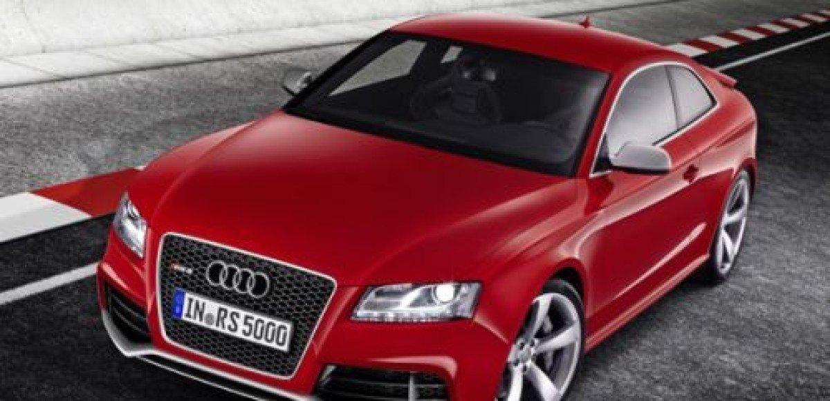 Объявлены российские цены на Audi RS 5