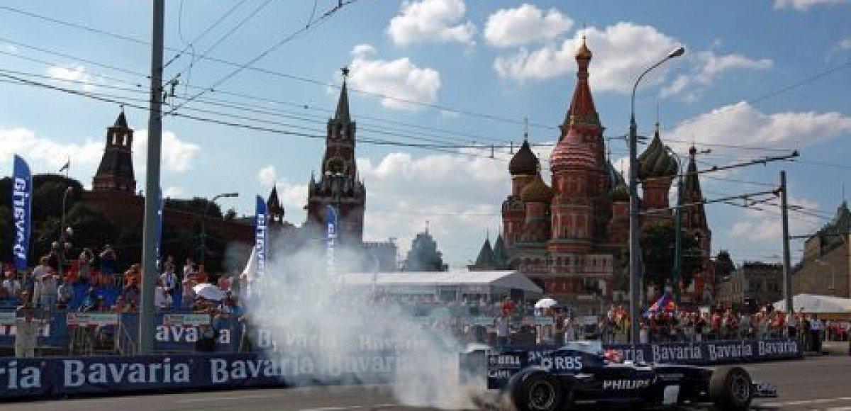 «Формула-1» едет в Москву
