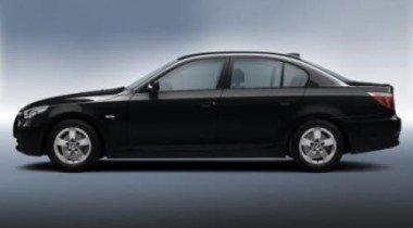 BMW Group Russia объявляет специальное предложение на автомобили BMW 5-й серии для корпоративных клиентов