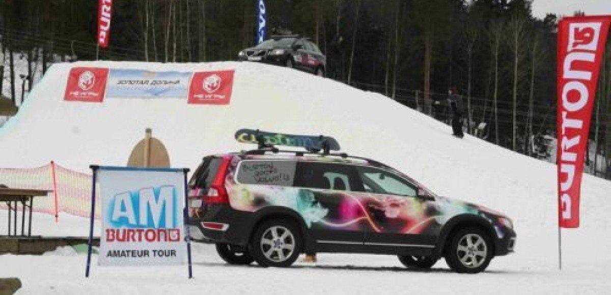 В «Золотой долине» прошел российский этап турнира Burton AM Tour