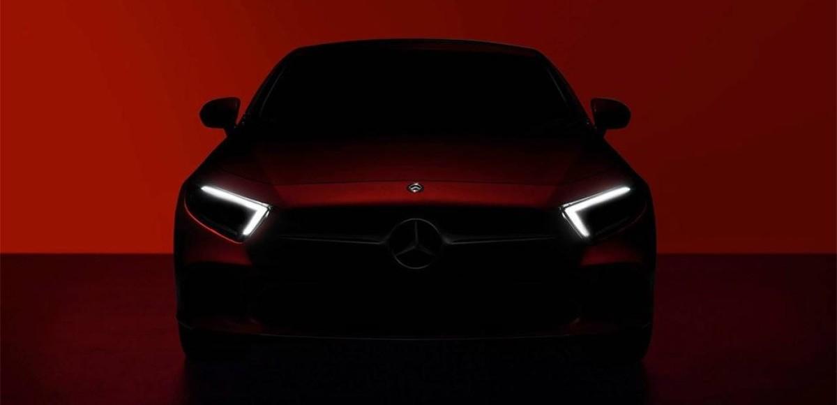 Подсматриваем за новым Mercedes-Benz CLS