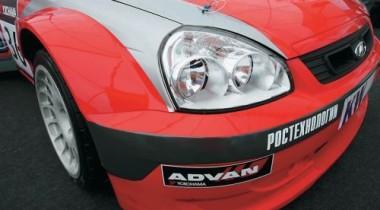 На «Интеравто-2009» АВТОВАЗ покажет «заряженную» Lada Priora