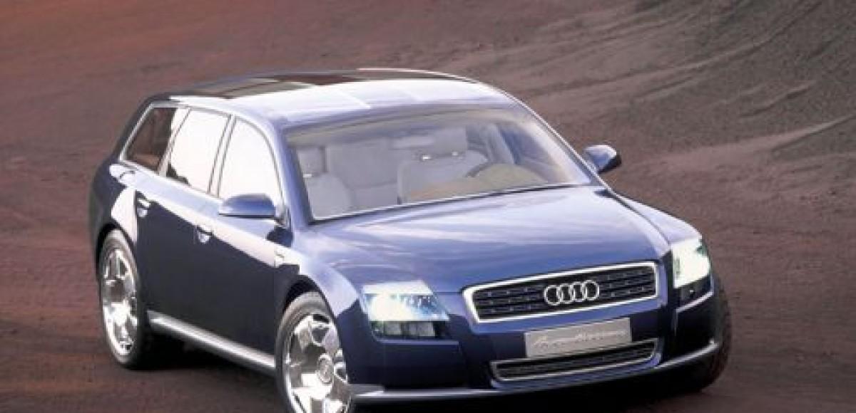 Audi Avantissimo. Властелин колец