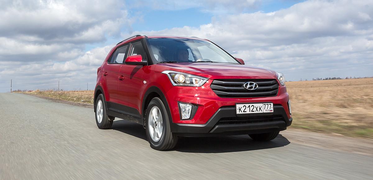 Hyundai Creta. Меньше миллиона за полный привод