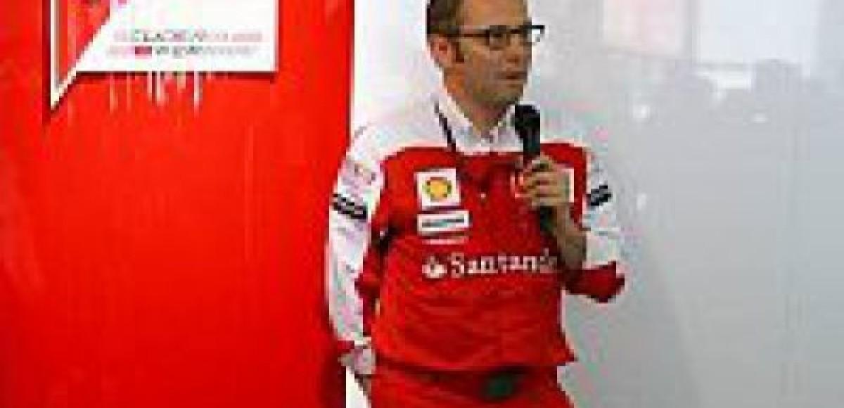 Доменикали: Чемпионат для Ferrari — это «чудо»