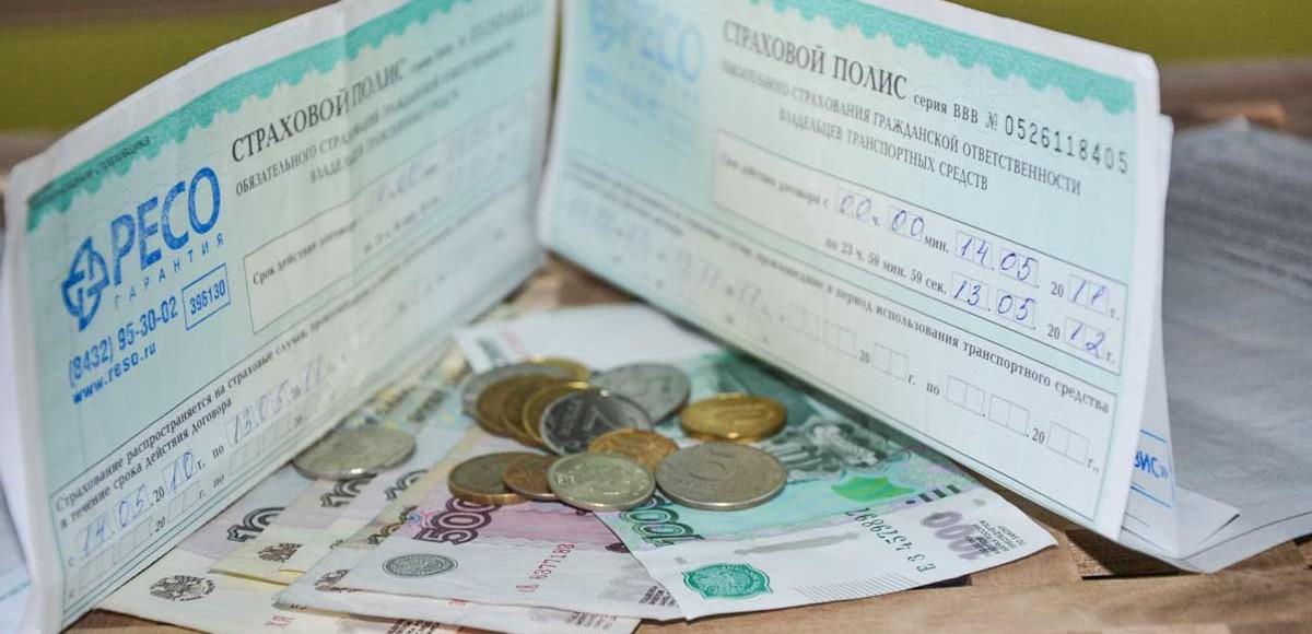 Страховка не покрывает ущерб: потерпевший требует доплату
