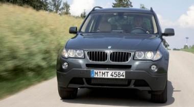 «Автокрафт», Москва. Выгодный кредит на BMW X3 Diesel