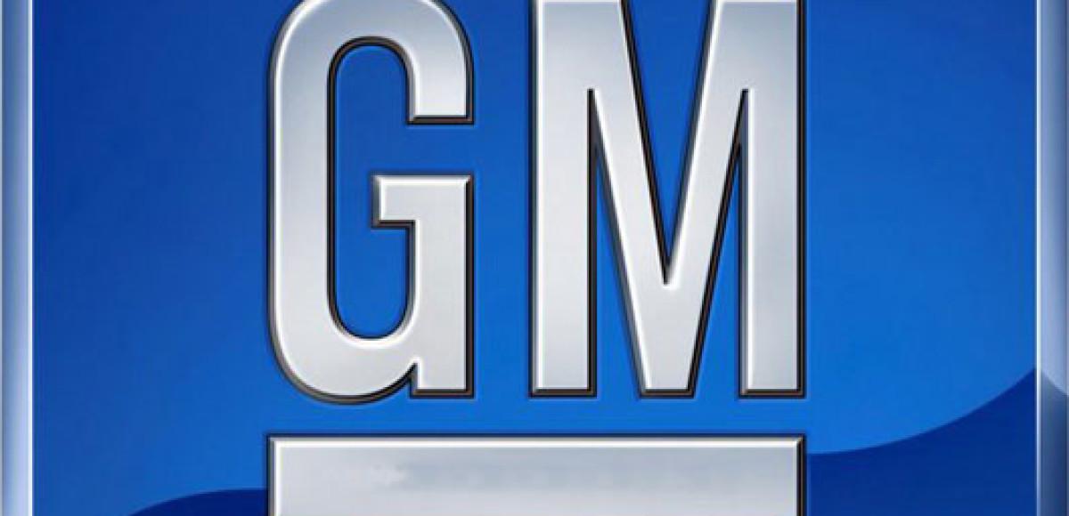 GM прекращает продажи Chevrolet в Европе