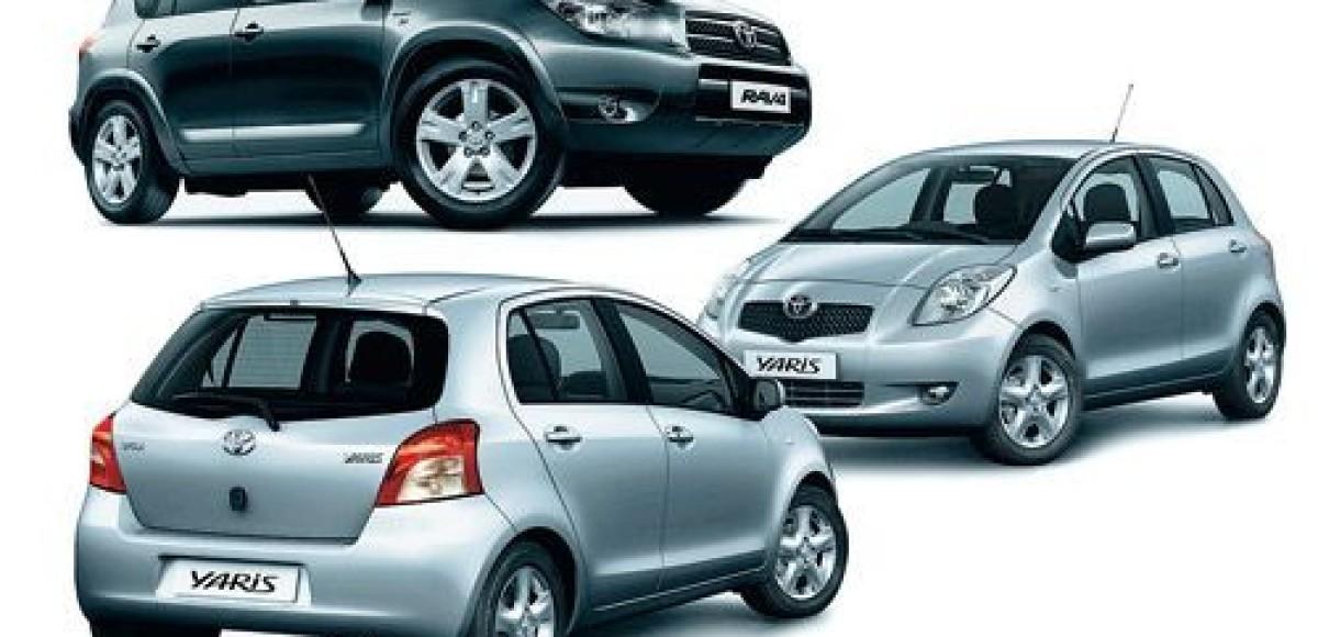 Toyota Motor отзывает более 1,35 млн машин