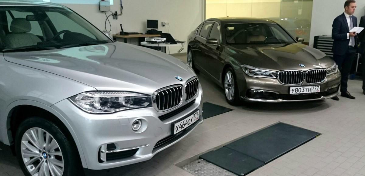 Чем удивят две новые «зеленые» модели BMW