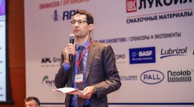 В Москве пройдет «Международная Неделя Смазочных Материалов — 2019»