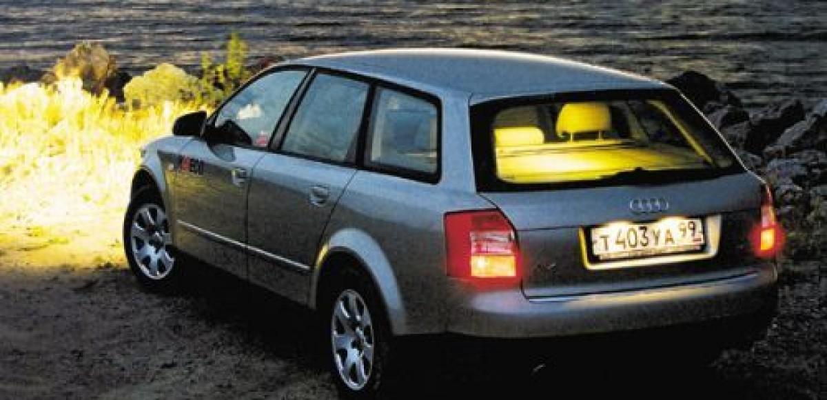Audi A4 Avant 1.8T quattro. Мелочи жизни