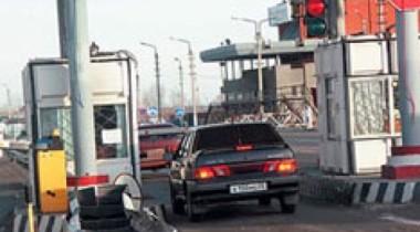 Строительство платных дорог скоро начнется в Московской области