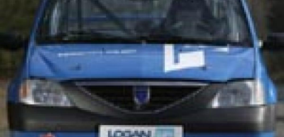 Renault Logan Cup. Ралли для всех