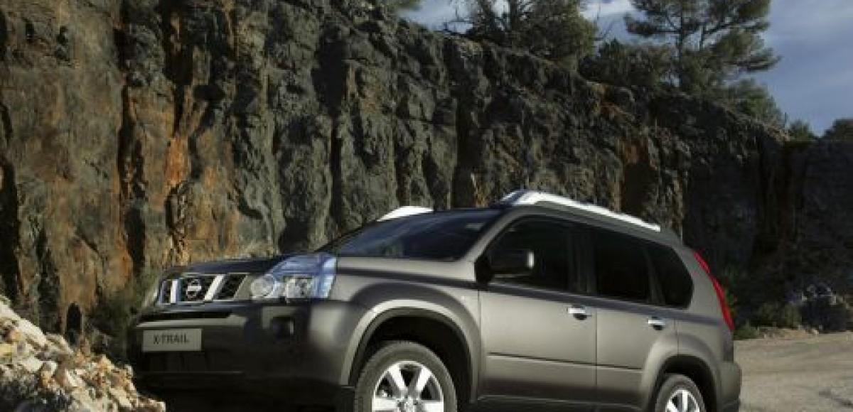 «Автомир» принимает заказы на Nissan X-Trail по спеццене