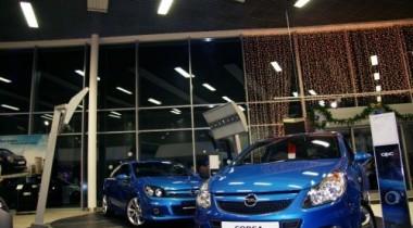 «Атлант-М» запустил в пяти городах России аукцион… на понижение