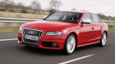 Audi представляет новые спортивные модели премиум-класса S4 и S4 Avant